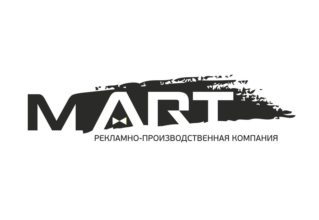 logo-mart-black